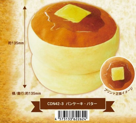 Squishy Cat With Butter : Preorder - Cafe de N soft bread with butter squishy - Cute Squishy Shop