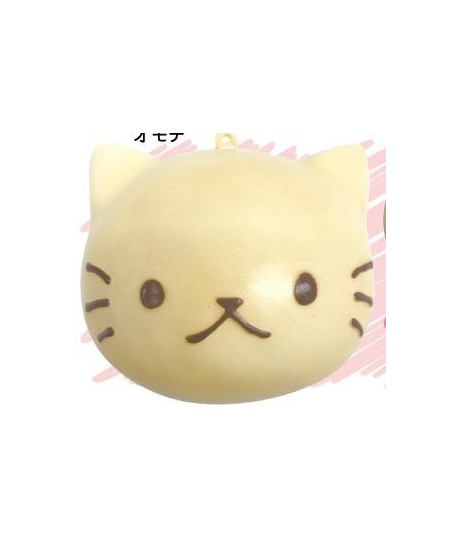 White Squishy Face Cat : Preorder - Cafe Sakura cat face cream color bread squishy - Cute Squishy Shop
