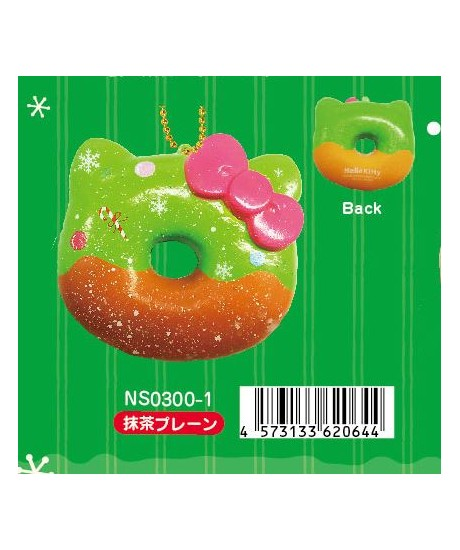 Preorder  light green brown Hello Kitty Christmas donut squishy